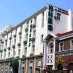 GreenTree Inn Qingdao Railway Station East Square Pichaiyuan Express Hotel,  Qingdao