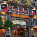 Kingship Hotel Kaohsiung Inter Continental, Kaohsiung