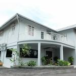 White Cottage,  Kuching