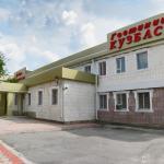 Hotel Kuzbass, Shakhty