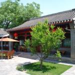 Courtyard 7, Beijing