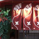 Guest House Bonteiji, Kyoto