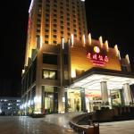 Jianguo Hotel Yuncheng, Yuncheng