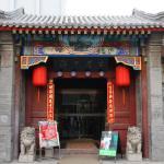 Beijing Guxiang 20 Courtyard,  Beijing
