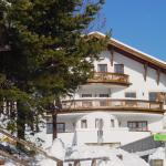 Photos de l'hôtel: Hotel Garni Elfriede, Fiss