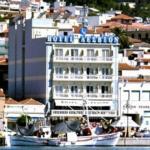 Lesvion Hotel,  Mytilene