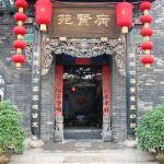 Pingyao Guangxianyuan Courtyard Hotel, Pingyao