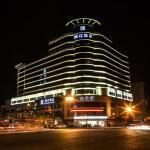 Zhejiang Hotel, Hangzhou