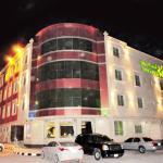 Tooq Suites, Riyadh