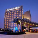 Grand Skylight International Hotel Shenzhen Guanlan Avenue, Baoan