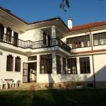 Hotellbilder: Hotel Perenika, Shipka