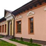 Casa Onyx, Târgu Jiu