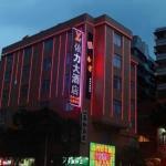 Guangzhou Yeelik Hotel,  Guangzhou
