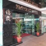 Eminent Hotel, Kota Kinabalu