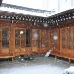 Hueahn Hanok Guesthouse, Seoul