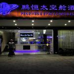 Pengheng Space Capsules Hotel,  Baoan