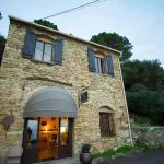 Hotel Pictures: L'Auberge du Chat qui Pêche, Canari