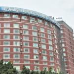 Fairyland Hotel The Branch of Chuanjin