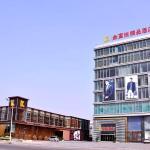Kinghood Hotel, Qingdao