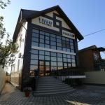 Vivat Hotel,  Krasnodar