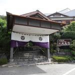 Hitomaru Kadan,  Akashi