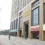 Guangzhou Lai Wei Apartment, Guangzhou