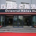 Starway Hotel Beijing Shaoyaoju, Beijing