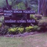 Phanom Bencha Mountain Resort, Krabi town