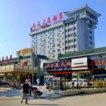 Huilong Tower Hotel, Chengde