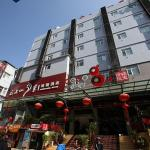 Fairyland Hotel Jingxing Branch,  Kunming