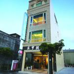 Chi Heng Homestay,  Luodong