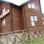 Cottage Kalina, Bukovel