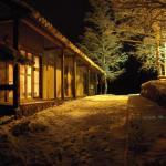 Hotel Pictures: Eha Tourism Farm, Rõuge