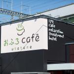 Ofuro Cafe Utatane, Saitama