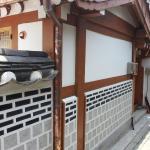 Han Hanok Guesthouse, Seoul