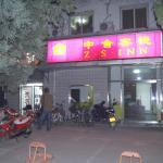 Z.S. Inn, Beijing