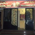 Pharnavaz 2010, Batumi