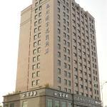 Pujing Garden Hotel, Hangzhou