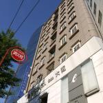 Grampus Inn Osaka,  Osaka