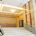 Golden Tree Business Hotel,  Xian