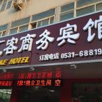 Huike Hotel, Jinan