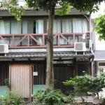 Riverside Takase,  Kyoto