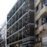 El Greco Hotel, Heraklio Town
