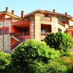 Hotel Pictures: La Becera, Peñausende