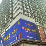Jialong Bell Tower Hotel, Xian