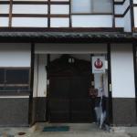 Kotobukiya, Matsumoto