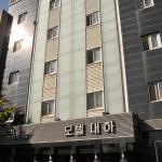Motel Daeha, Seoul
