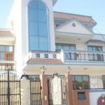 Aggarwal Guest House, Gurgaon