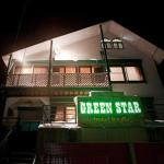Green Star,  Yuzawa