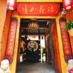 Banshan Huayu Inn, Lijiang